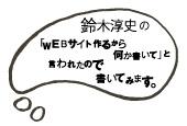 「ブッダ2」ワールドプレミアム試写会